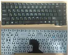 Клавиатура для ноутбука OEM IRU 1714 RU черная бу