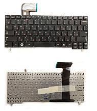 Клавиатура для ноутбука Samsung N210 N220 N230 N350 9Z.N4PSN.00R NSK-M60SN  без фрейма RU черная новая