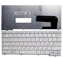 Клавиатура для ноутбука Samsung NC310 RU белая новая