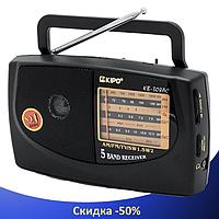 Радиоприемник KIPO KB-308AC - мощный 5-ти волновой фм радиоприемник