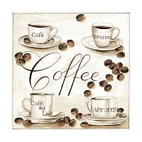 "Салфетка для декупажа 33*33 ""Coffee"" 18,5г/м2, Abiente"