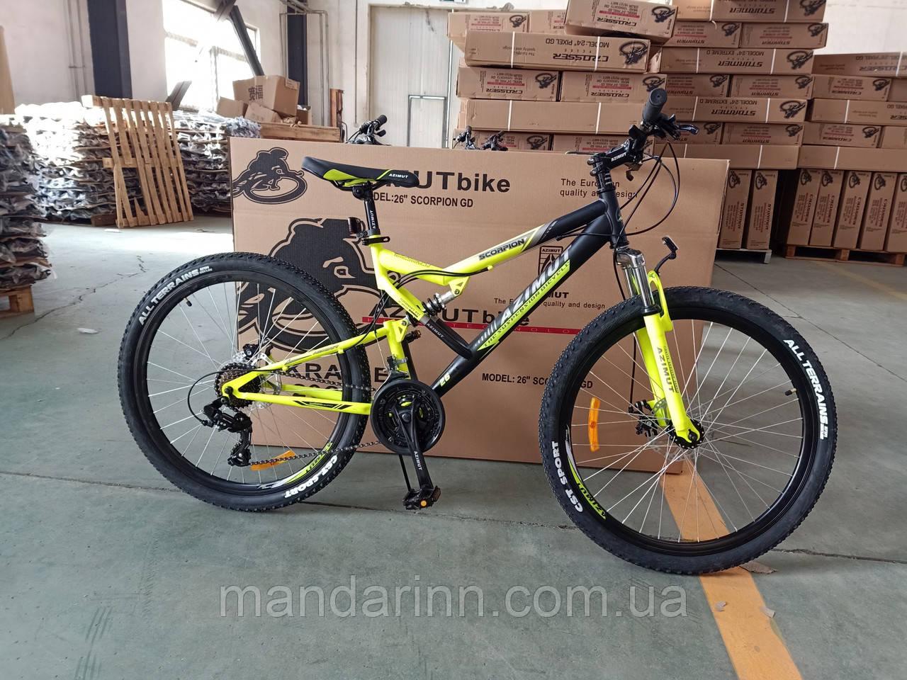Горный велосипед Azimut Scorpion 26 дюймов. Дисковые тормоза. Желто-черный