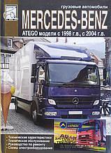 Грузовые автомобили   MERCEDES-BENZ  ATEGO  Модели с 1998 г. I  Модели с 2004 г. II  Руководство по ремонту
