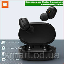 Навушники Xiaomi Redmi AirDots BT5.0 bluetooth бездротові з кейсом сяоми редми аирдотс чорні air dots блютуз