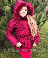 Детская курточка утепленная демисезон 8,9,10,11 лет