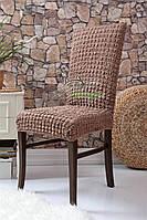 Чехлы натяжные на стулья без оборки (набор 6-шт) Venera капучино