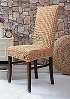 Чехлы натяжные на стулья без оборки (набор 6-шт) Venera медовый