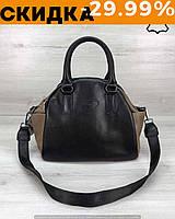 Кожаная Удобная женская сумка Elis черного с кофейным цвета (разные цвета)