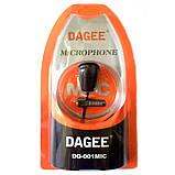 Петличный микрофон петличка Dagee DG-001 MIC для ПК, камеры, телефона, диктофона и др., фото 7