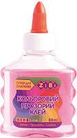 Клей ПВА ZiBi KIDS Line 88 мл прозрачный розовый (ZB.6111-10)