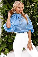 Блузка  женская  Ила