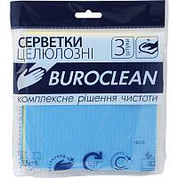 Салфетки целлюлозные влаговпитывающие Buroclean 15х15 3 шт/уп (10200112)