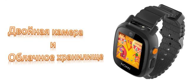 Смарт-часы Nomi Kids Heroes W2