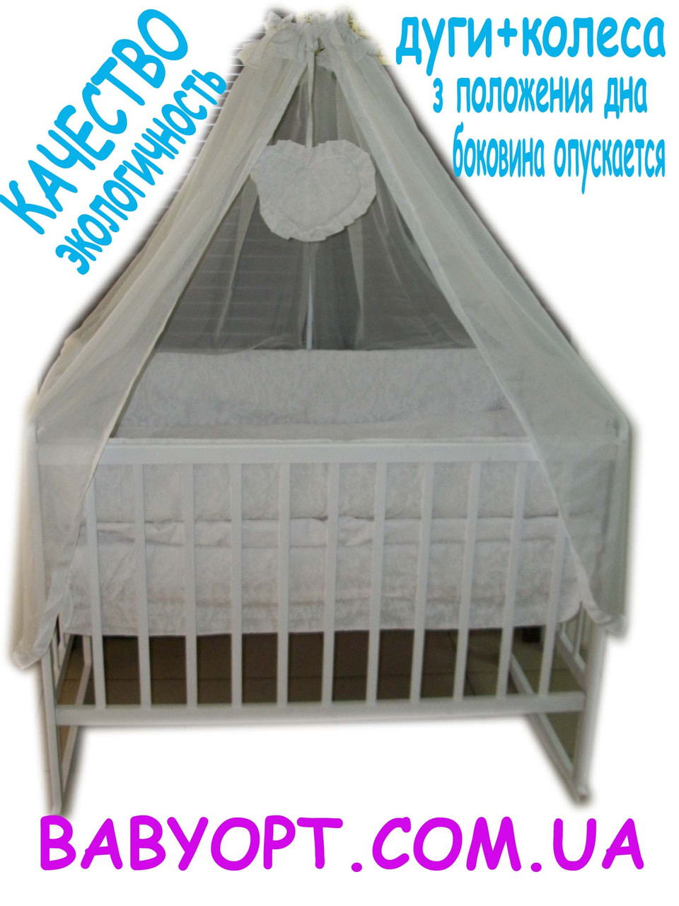Акция!!! Кроватка  на дугах Малыш белая+ матрас кокос + постельный набор 8 эл. Отличное качество.