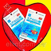 Гиалуроновая Кислота Hyaluronic Acid 15дней / Япония! Daiso