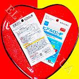 Гіалуронова Кислота Hyaluronic Acid 15 днів / Японія! Daiso, фото 2