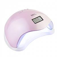 LED UV лед уф лампа Sun5 сан5 48вт для наращивания ногтей, гель лак Розовая, (Оригинал)
