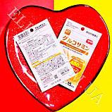 Глюкозамин 15дней  /Glucosamine Япония! Daiso, фото 2