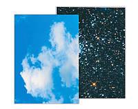 Бумага с рисунком А4 Heyda Небо 21х29.7см двухсторонняя 300г/м2 4823064953909