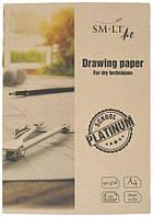 Папка для рисунка Platinum А4, 190/м2, 20л, SMILTAINIS