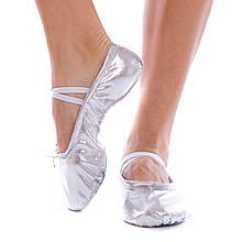 Балетные тапочки блестящие, размер 30-39