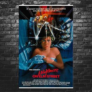 """Постер """"Кошмар на Улице Вязов. Фредди Крюггер и Нэнси"""". Freddy Krueger, A Nightmare on Elm Street, ужасы. Размер 60x40см (A2). Глянцевая бумага"""