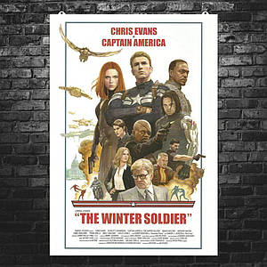 "Постер ""Капитан Америка: Зимний Солдат"". Стилизация под ретро киноафишу. Размер 60x43см (A2). Глянцевая бумага"