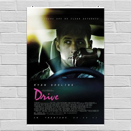 "Постер ""Drive (2011)"". Райан Гослинг, Драйв. Вариант №3. Размер 60x41см (A2). Глянцевая бумага, фото 2"
