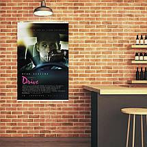 "Постер ""Drive (2011)"". Райан Гослинг, Драйв. Вариант №3. Размер 60x41см (A2). Глянцевая бумага, фото 3"