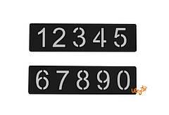 Трафарет цифры на улья (0-9)