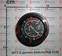 МТТ-6 Датчик Мтз тиску масла, 6 атмосфер (манометр), Білорусь