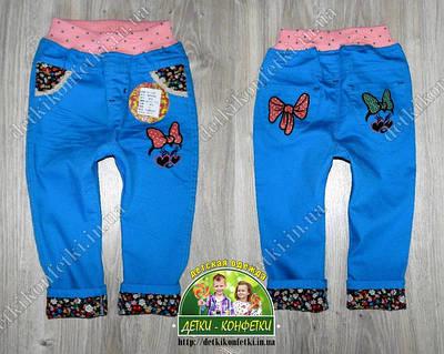 Джинсы, штаны, лосины для девочек