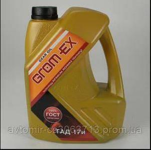 Масло трансмиссионное 3 литра ТАД 17И (пр-во GROM-EX Германия)