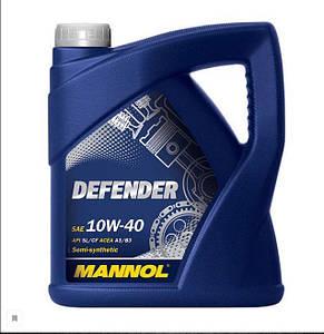 Масло Defender 10W-40 4 литра (пр-во Mannol Германия)