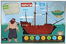 Пираты. Детская энциклопедия (в коробке), фото 3