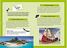 Пираты. Детская энциклопедия (в коробке), фото 4