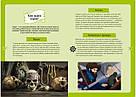 Пираты. Детская энциклопедия (в коробке), фото 5