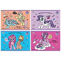 Альбом дя рисования Kite My Little Pony 12л скоба (LP20-241)