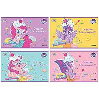Альбом дя рисования Kite My Little Pony 24л скоба (LP20-242)