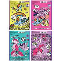 Альбом дя рисования Kite My Little Pony 30л спираль (LP20-243)