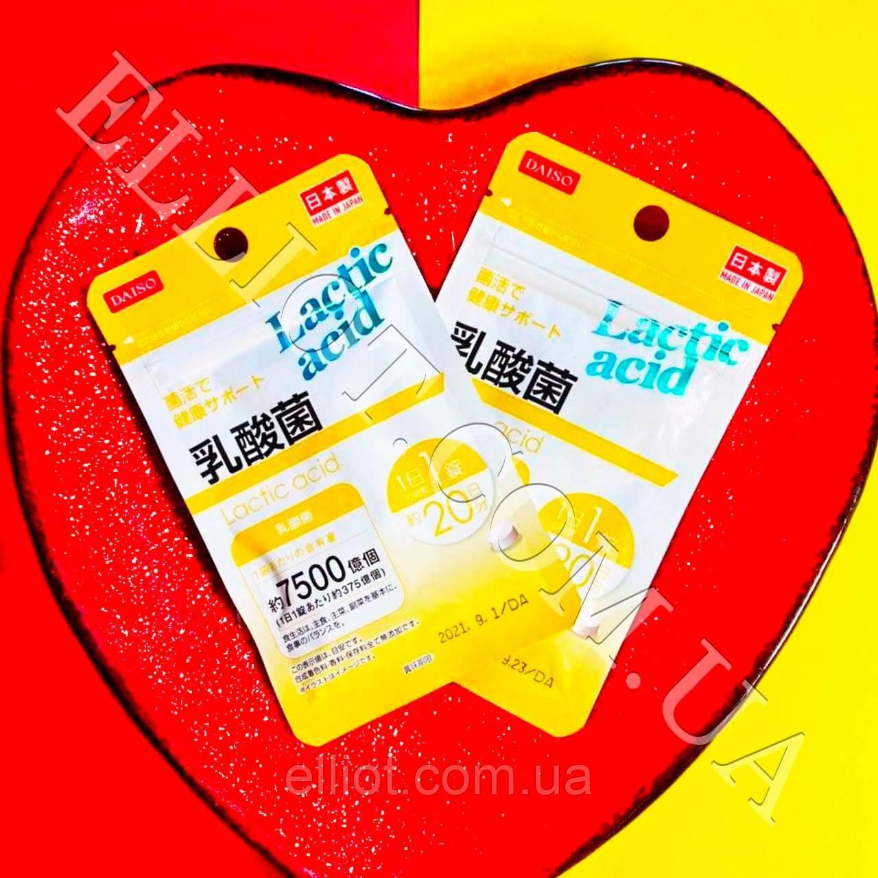 Молочнокислі бактерії / Lactic acid Японія! Daiso