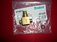 Подпиточный кран котлов Vaillant Euro Pro/Plus (зеленые ручки управления)