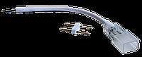 Шнур и скоба UkrLed для питания неона 16х8 12V (20733)