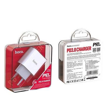 Сетевое зарядное устройство Hoco C76A Speed source PD3.0 White, фото 2