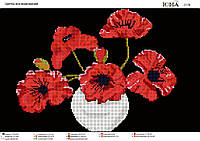 """Схема для вышивки бисером """"Цветы воспоминаний"""""""