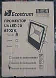 Прожектор светодиодный Ecostrum 20W 6500K (чёрный), фото 3