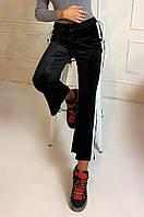 Штаны женские черные размер 44-46 AAA 1102