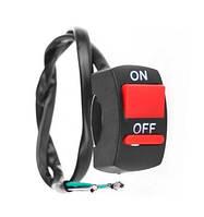 Переключатель кнопка для света фар на руль мотоцикла 22мм