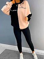 Стильный женский спортивный костюм, двухнитка, размер 42-44, 46-48, черный, розовый, голубой