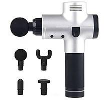 Акумуляторний масажер для тіла м'язовий портативний ручний 4 насадки Fascial Gun MP-320 сірий